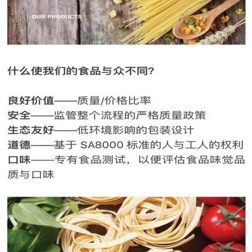 I prodotti Coop sbarcano in Cina grazie alla piattaforma WeChat