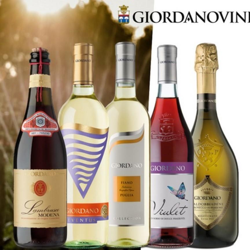 Semestrale col botto per Italian Wine Brands