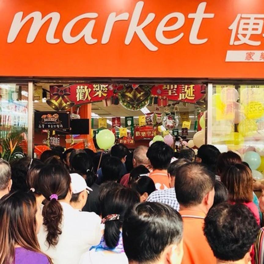 Carrefour Taiwan sfida 7-Eleven