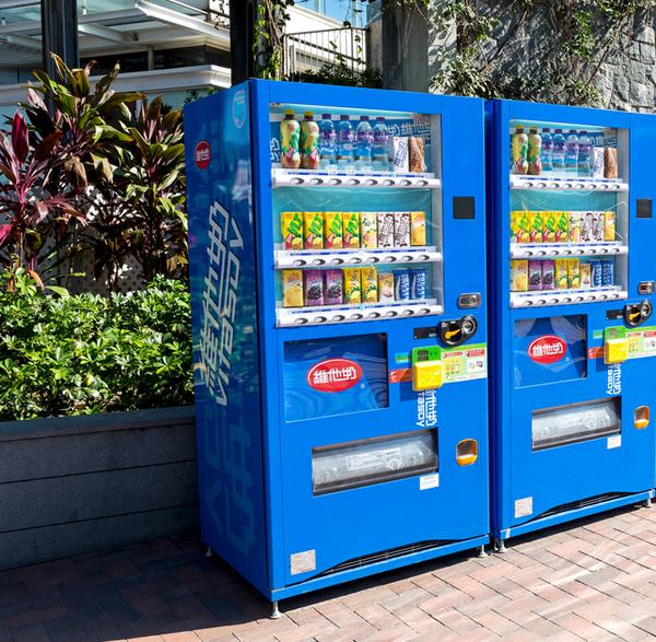 Il vending totalizza 12 miliardi di consumazioni, sempre più ecologiche e salutari
