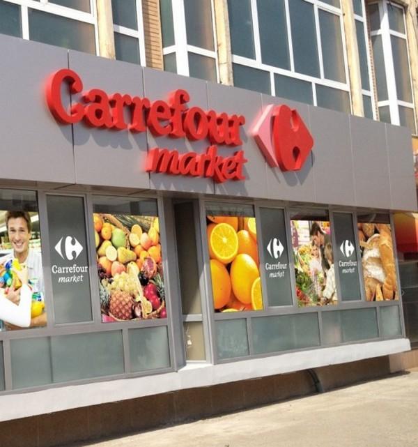 A Trapani e Palermo Carrefour cede 20 pdv a gruppo Cds