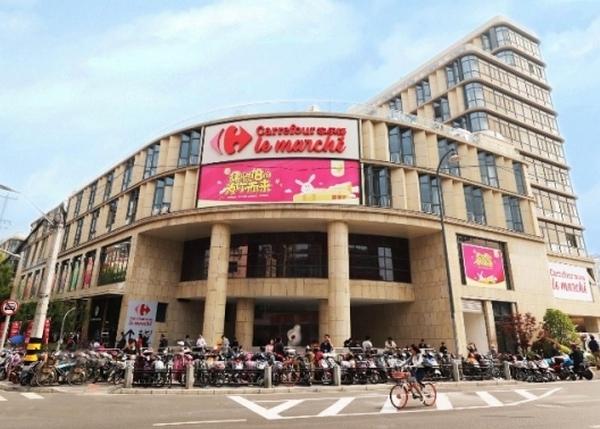 Partirà in marzo il primo Carrefour totalmente digitale