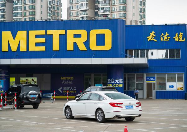 Metro China incassa 1 miliardo di euro da Wumart