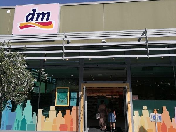 dm drogerie markt si rafforza nel Bolognese