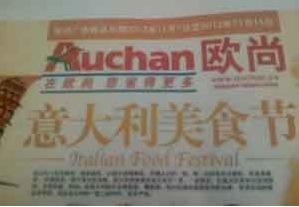 Auchan esporta il Made in Italy in Cina