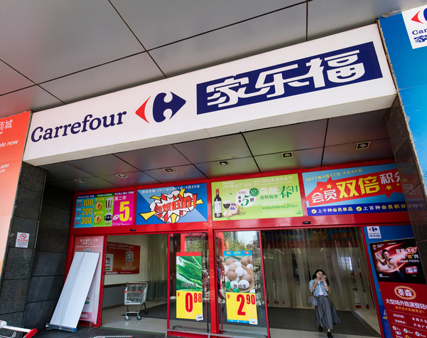 Carrefour vende le attività cinesi a Suning.com