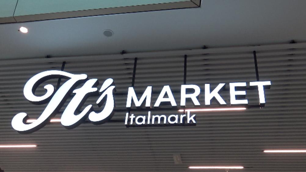 Italmark e Ingka Centres inaugurano il nuovo format distributivo It's Market