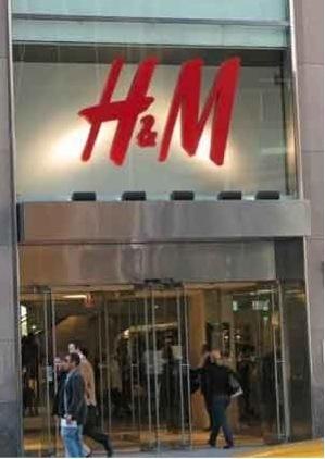H&M lancia un progetto per la raccolta di abiti usati