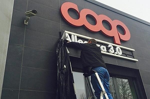 Coop Alleanza 3-0: continua la cessione degli asset immobiliari