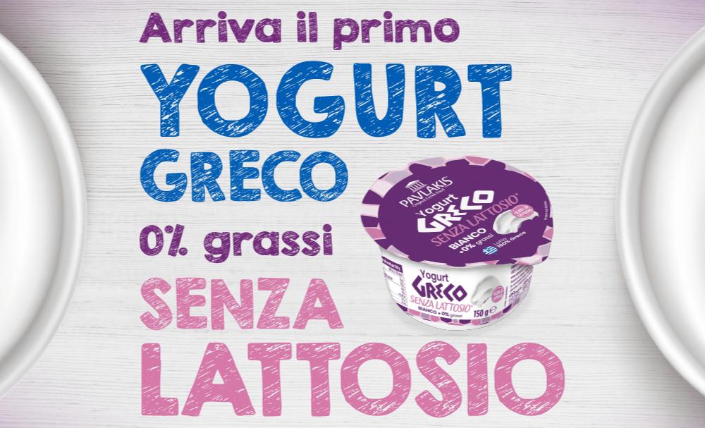 Atlante lancia il primo yogurt 100% greco senza grassi e senza lattosio