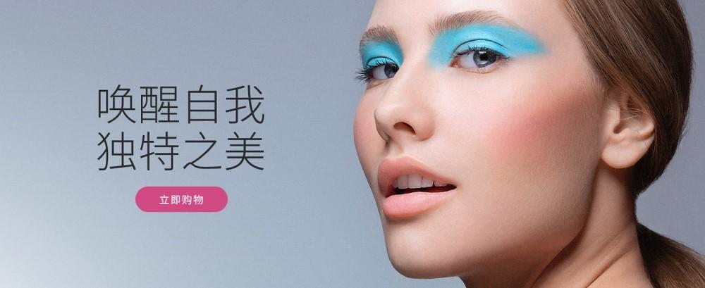 Wakeup Cosmetics Milano alla conquista della Cina