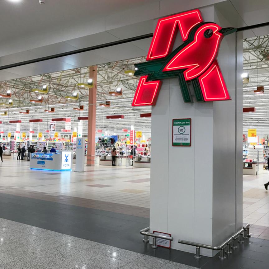 Parte la commercializzazione di 25 ex centri commerciali Auchan