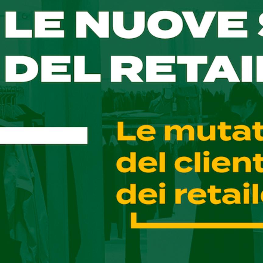 Retail Hub: l'evoluzione del retail e delle esigenze dei consumatori