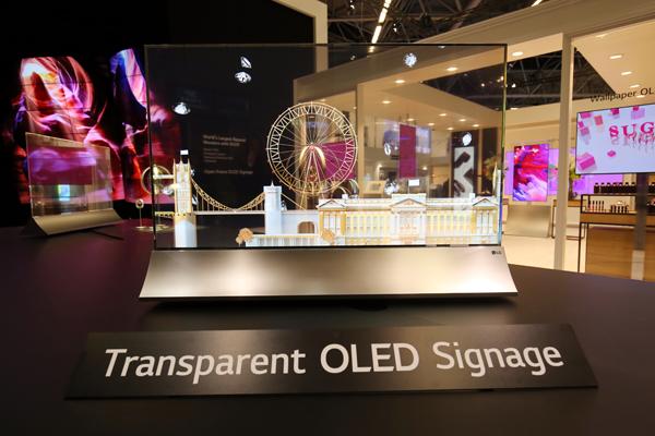 Lg presenta nuove soluzioni verticali di digital signage