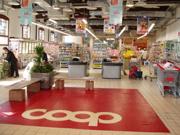Nuovo punto vendita a insegna InCoop