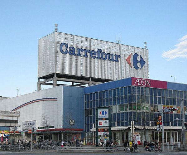 Carrefour: una sola immobiliare con la fusione Carmila-Cardety