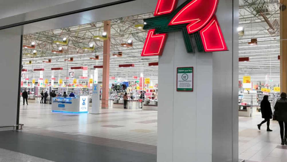 Nel 2020 Auchan torna in utile. In agenda la cessione di altre attività