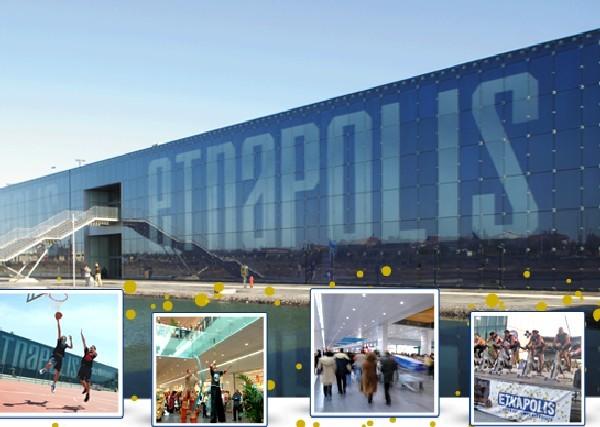 Res di gruppo Auchan commercializza centro Etnapolis