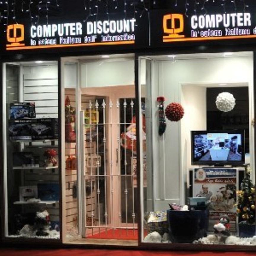 cdc spa computer discount ammessa al concordato preventivo distribuzione moderna. Black Bedroom Furniture Sets. Home Design Ideas