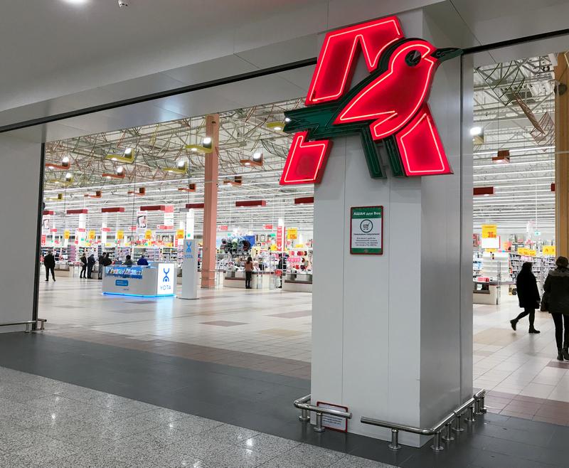 Mosaico Auchan. Ora Conad è più forte
