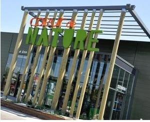 Auchan lancia il concept Coeur de nature
