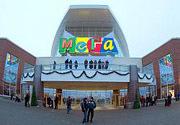 Boom di centri commerciali in Russia