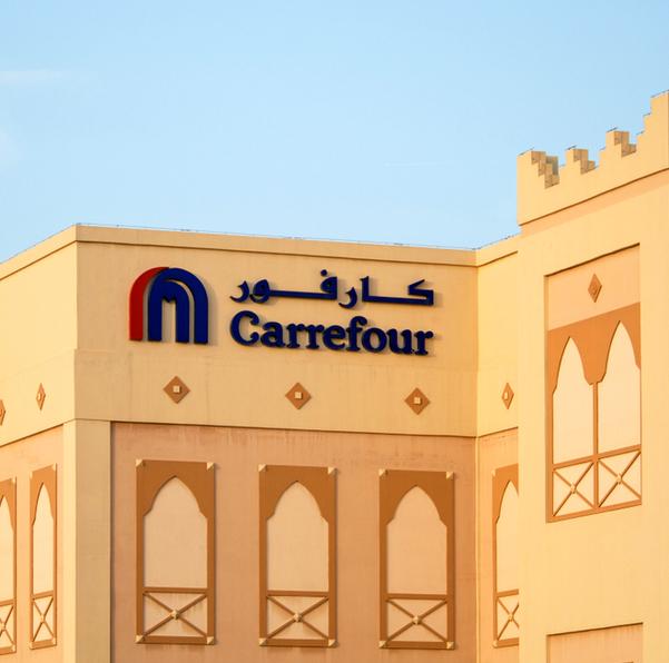 Carrefour entra in Asia centrale con Majid Al Futtaim