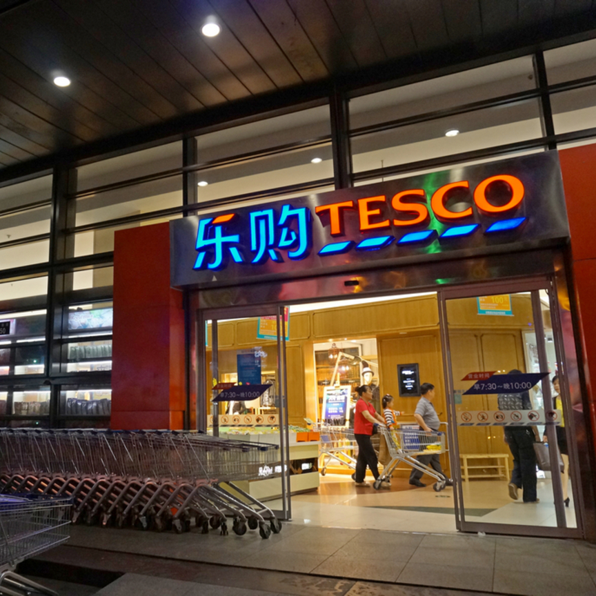 Tesco conclude l'operazione di China exit