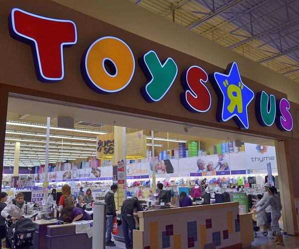 """Toys """"R"""" Us mette in campo Lazard per scongiurare il fallimento"""